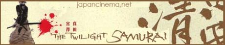 twilightsamurai