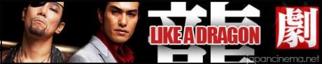 likeadragon1