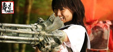 machinegirl2