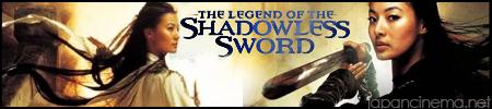 shadowlesssword