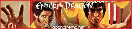 enterthedragon