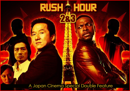 rushhourspecial