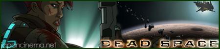 deadspacedownfall