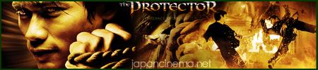 theprotector